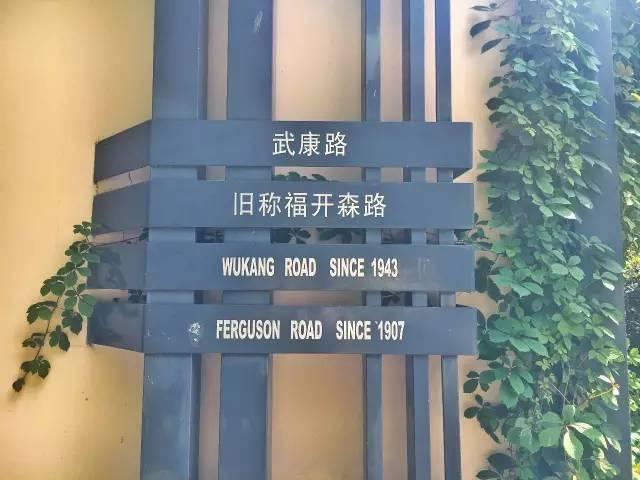 这些自带上海风情的马路,你逛过几个?