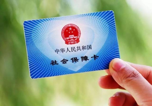 注意!上海人这5个东西千万别丢,影响你的工资、职位和社保