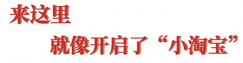 """1000㎡的宝藏集市,堪称地下""""小淘宝"""",懂经的上海宁竟然不知道?"""