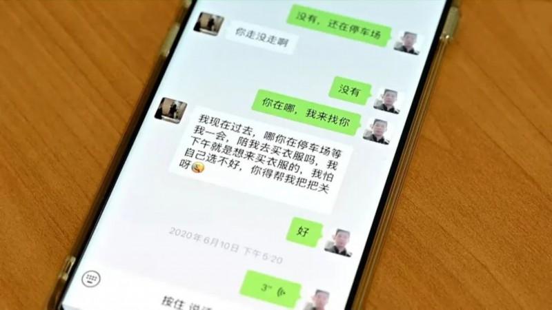"""初次约会,女生要买4000元衣服!上海男人买了…结果""""绿油油"""""""