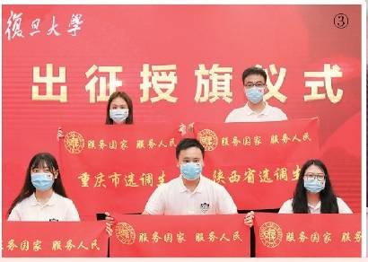 """上海高校思政课""""升级版""""将抗疫力量转化为育人力量"""