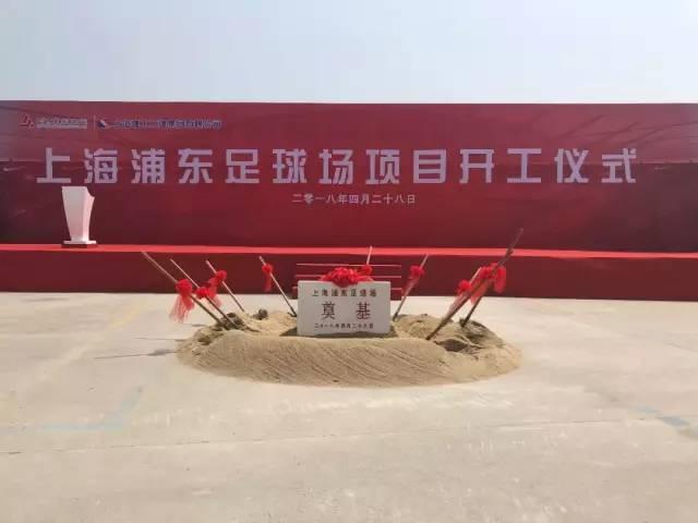 重磅!徐汇、浦东、嘉定三地齐开工!上海即将迎来新地标