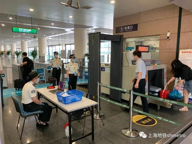 上海地铁这些门户车站加大消毒频次!