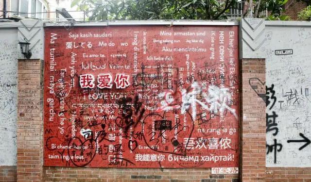 上海最浪漫的马路,如今处处都是涂鸦!到此一游,还有交友电话?