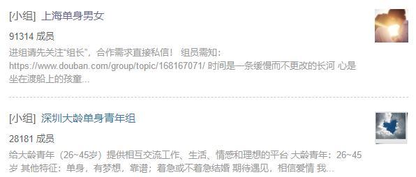 在上海,单身的90后怎么这么多?