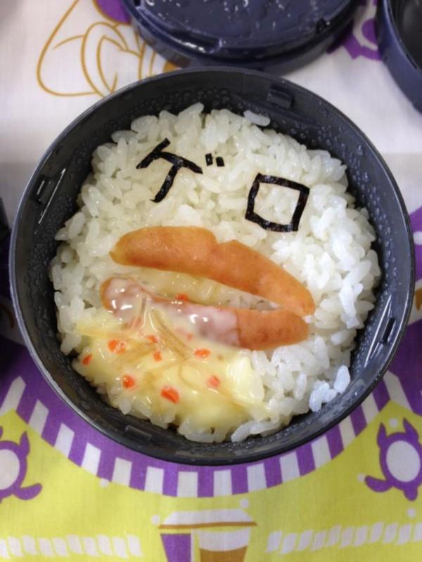 """日本一高中生晒妈妈牌""""恶心便当"""",笑翻数万网友:不愧是亲妈干出来的事哈哈哈哈哈"""