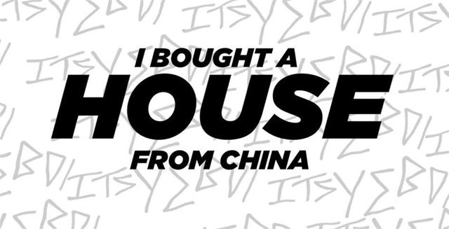 外国小伙从中国网购房子!竟然只需3W,网友:我们工地上多得是