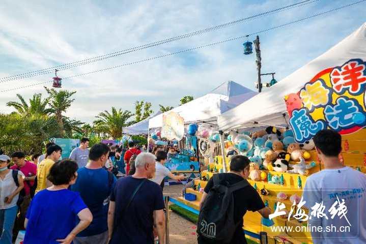 《【无极2平台代理】2020上海美食节主题亲子美食旅游活动正式启幕》