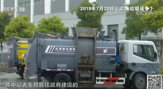 《【无极2娱乐总代理】徐汇这个街道不到两个月又获央视《新闻调查》赞评!这次是因为》