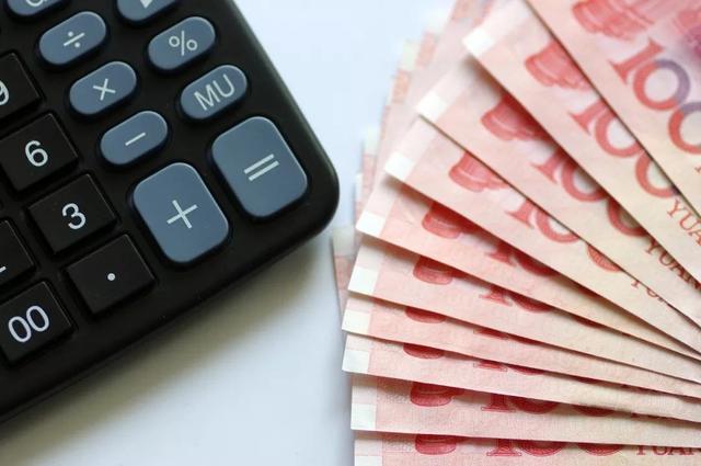 《【无极2主管】个税新规来了,2021年1月1日起执行!这些人到手工资要变多了!》