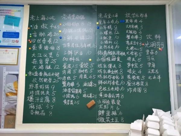 《【无极2平台主管待遇】这家复古小店每天只做100个油墩子,藏着上海人才懂的老味道!》
