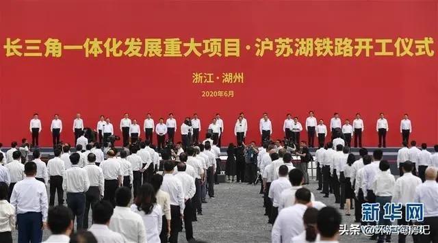 《【无极2娱乐代理注册】看涨8000元/m2!6条轨交汇聚,28分钟到上海》