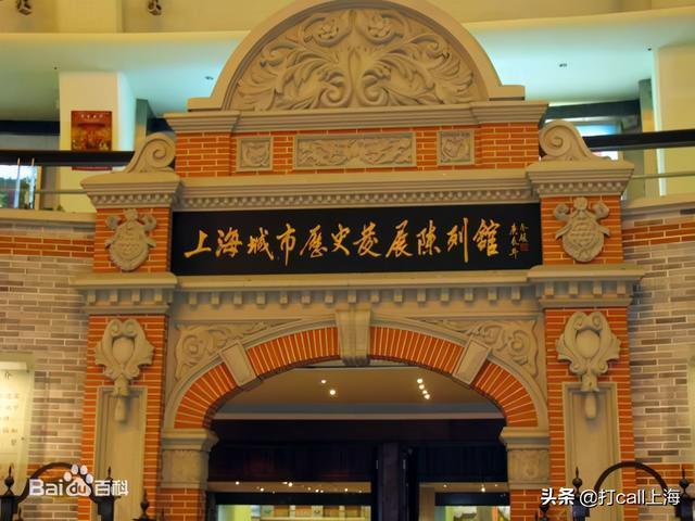这几条老上海风情街,你最青睐哪一条?