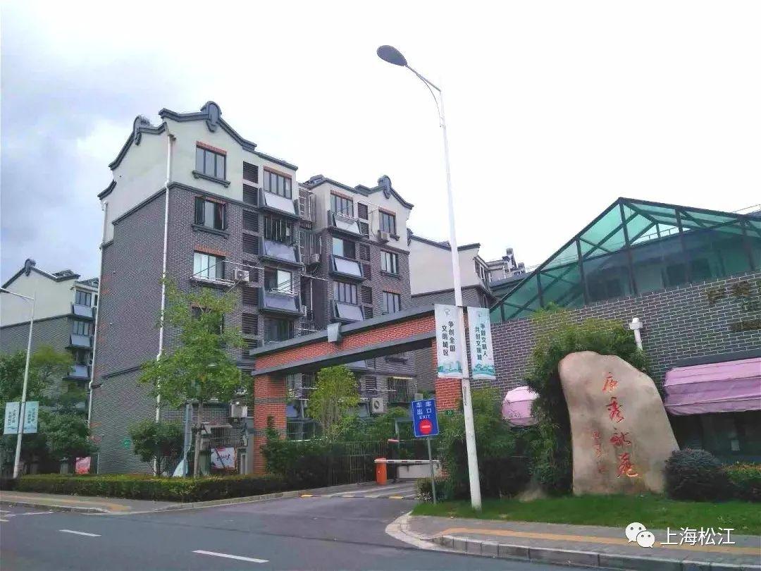 《【无极2代理官网】实施旧城改造、推进宅基地平移,来看看松江人现在住得咋样》