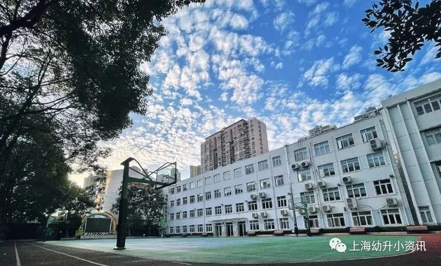 《【无极2娱乐怎么代理】人户一致全录取!上海这20所公办小学,民办摇号失败还能回》