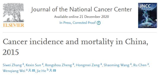 【健康】最新研究数据发布:60-64岁的人最易患癌!