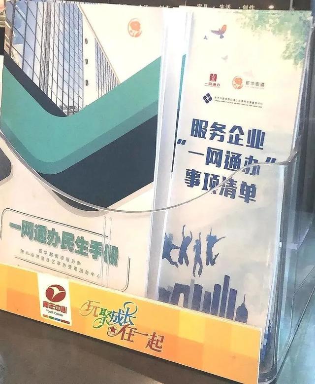 《【无极2娱乐代理分红】建设11个精品小区、加装电梯开工40台…新华路街道今年的民生实事项目力度大!》