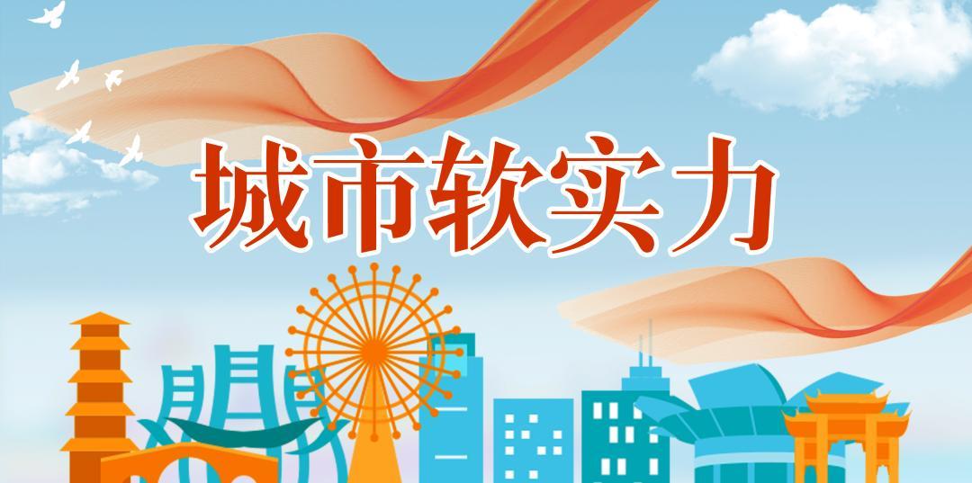 """闵行""""浦江两岸""""最新进展来了……(图1)"""