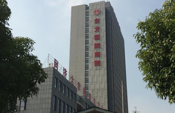 上海热线HOT新闻--复杂性先心病终治愈 半年后父子返沪归还3万余元医疗费