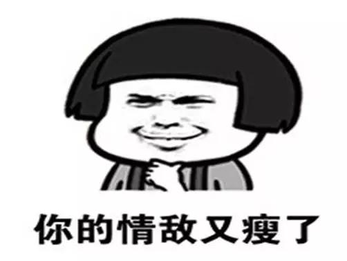 加油你是最胖的_加油你是最胖的 搜狐动漫 搜狐网