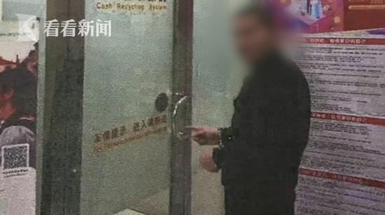 男子盗刷准岳母银行卡5万获刑3年1月 辩称都是一家人