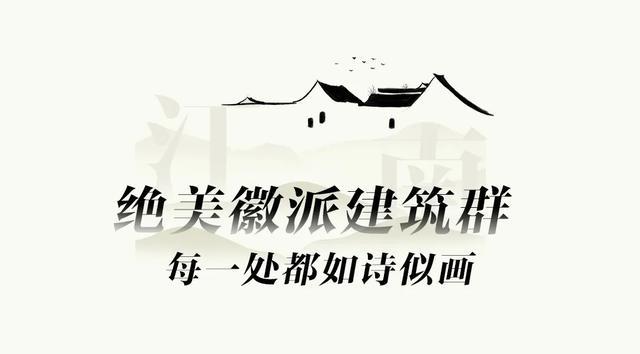 """藏在上海市区的""""小宏村""""!坐拥美如画的""""徽州小院"""""""