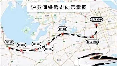 沪苏湖铁路四座新建车站效果图来啦!松江枢纽是这样的→