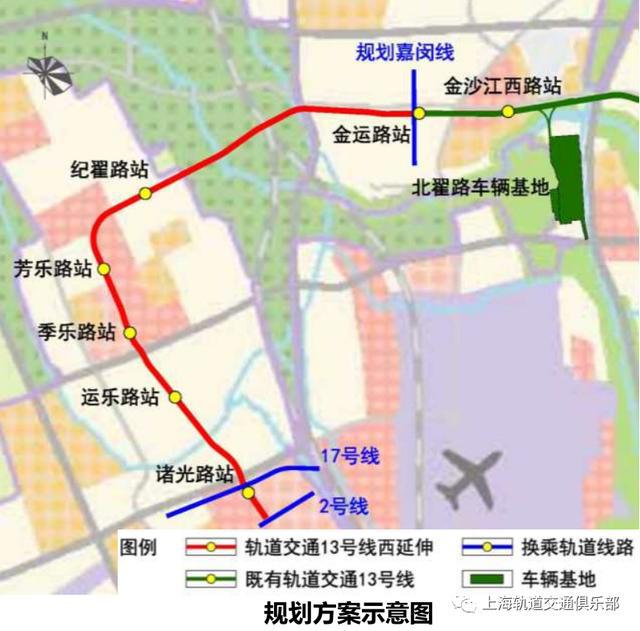 13号线西延伸选线,南虹桥坐拥地下3站
