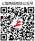 最新爆料!上海16个区2018年城市总体规划出炉,
